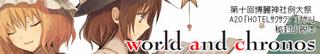 banner_wac.jpg